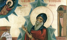 """Excerpts from Symeon's Discourse on the """"Mystical Resurrection of Christ"""""""